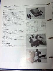 20130717_1.jpg