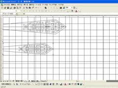 20100804_1.jpg
