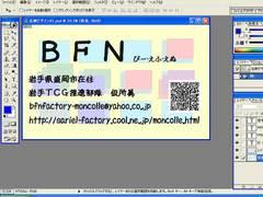20110222_1.jpg