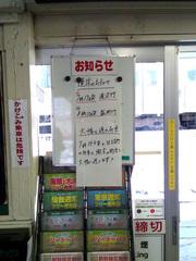 20121127_1.jpg