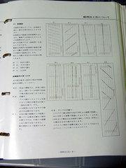 20130717_2.jpg