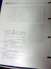 20130717_3.jpg