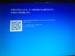 20161110_1.jpg