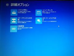 20161110_2.jpg