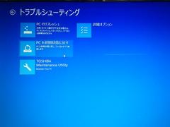 20161110_3.jpg