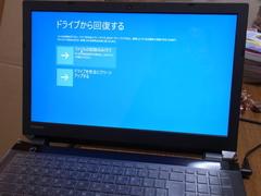 20161126_5.jpg