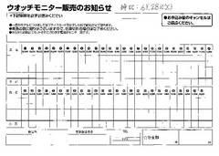 20110615_3.jpg